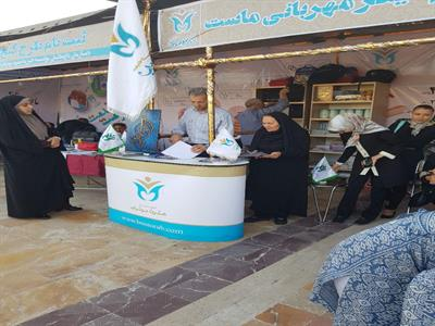 "Exhibition of ""Epowement of Charities"" in Khoy city"