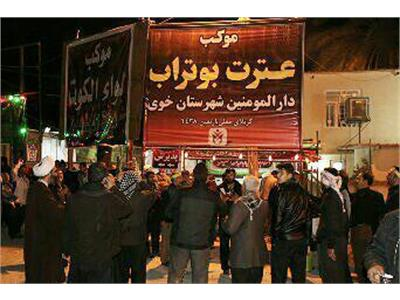 Lodging and Hosting of Arba'een Pilgrims